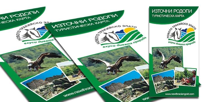 """Туристическа карта """"Източни Родопи"""""""